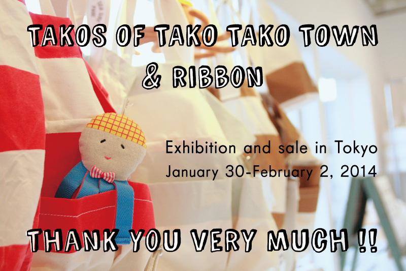 tako_p3_exhibition_main.jpg